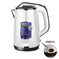 万利达保温电热水壶双层防烫食品级不锈钢大容量2.3L电烧水壶自动断电