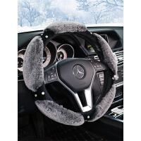 保暖可爱奔驰宝马奥迪汽车方向盘套毛毛把套女士