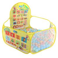 海洋球+球池 投篮折叠海洋球池玩具围栏宝宝室内家用游戏屋儿童帐篷彩色波波球 黄色 1.2米早教投篮池(不带球)