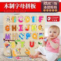 可来赛儿童字母形状配对认知积木拼图手抓拼板启蒙玩具 18月+