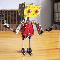 金属拼装概念积木Q版机器人摩托智力组装合金玩具模型DIY手工玩具