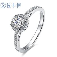 佐卡伊 白18k金钻戒群镶钻石戒指结婚钻戒求婚女戒裸钻定制