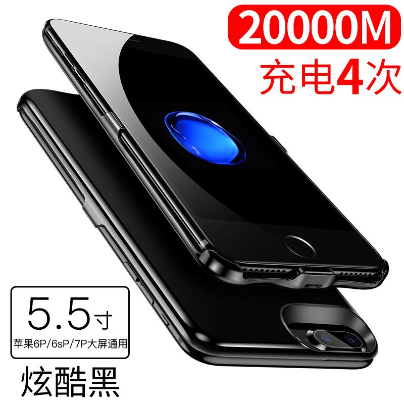 苹果6背夹充电宝 便携iphone6s手机壳专用7p电池毫安冲 发货周期:一般在付款后2-90天左右发货,具体发货时间请以与客服协商的时间为准