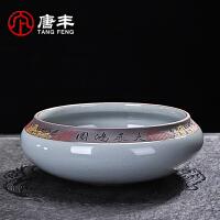 唐丰哥窑茶叶罐单个陶瓷密封罐家用储茶罐单个手抓碗三才碗茶洗家用杯洗