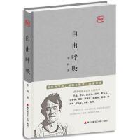 [二手9成新]自由呼吸 李辉 9787550716070 海天出版社