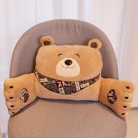 笨笨熊办公室汽车卡通靠垫靠背孕妇座椅护腰靠枕床上靠背垫抱枕 笨笨熊护腰靠垫:60*26*10cm