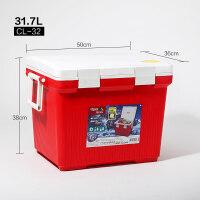 家用户外便携车载保温箱冷藏箱冰包冰桶 CL-32 红色