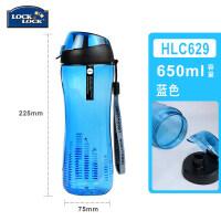 水杯塑料运动水壶创意杯子HLC629便携户外随手杯茶杯杯子