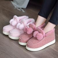冬季棉拖鞋女包跟家居家室内保暖厚底毛绒拖鞋男冬天