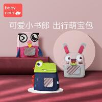babycare宝宝入园书包婴 幼儿园小书包3岁男女儿童防走失背包可爱