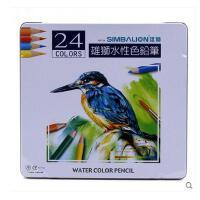雄狮水溶性彩色铅笔 24色美术绘画涂鸦涂色铁盒装填色水溶彩铅