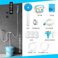 大学生宿舍洗澡农村租房热水电动便携自吸式简易淋浴器情人节礼物