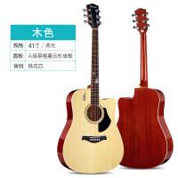 单板吉他初学学生男女用民谣木吉他41寸入门乐器