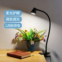 USB夹子台灯大学生宿舍床头led阅读护眼灯可调光寝室学习工作