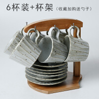 【新品热卖】咖啡杯复古欧式加厚草木白文艺马克杯简约品质手工陶瓷套装杯