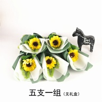 单支仿真礼盒装假玫瑰花向日葵单只一朵肥皂香皂花束情人节小礼物