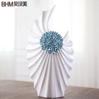 欧式现代简约时尚陶瓷花瓶样板房客厅家居酒柜装饰品结婚礼物摆件抖音