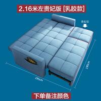 【品牌特惠】北欧多功能沙发床客厅双人小户型推拉坐卧两用折叠1.5米2布艺沙发 1.8米-2米