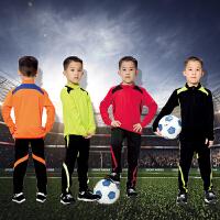 秋冬季光板儿童足球服长袖球衣外套男小学生训练服套装定制队服