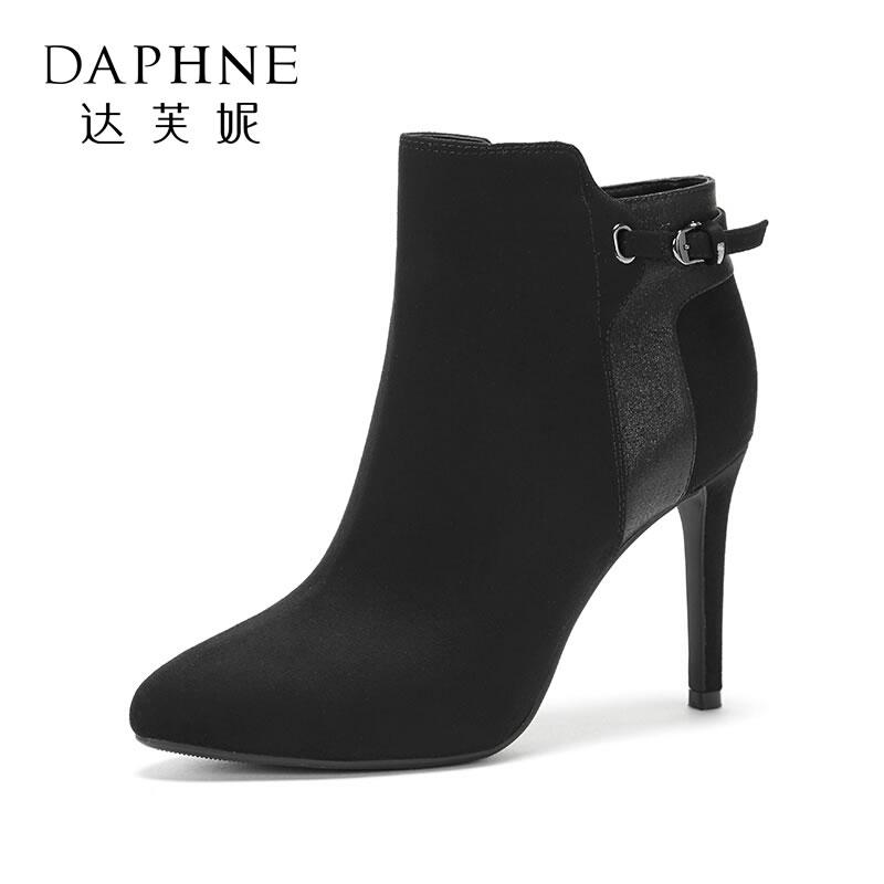 【2.18 领券下单减150元】Daphne/达芙妮冬新款短靴 个性拼接优雅舒适潮流低筒及踝靴女- 支持专柜验货 断码不补货