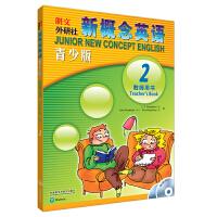 新概念英语青少版(2)教师用书(含MP3光盘)