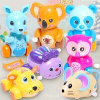 卡通会动会跑的儿童上链动物爬行发条玩具套装上劲宝宝1-3岁玩具