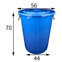 蒂登 大垃圾桶大号环卫容量厨房户外无盖带盖圆形特大商用塑料水桶 1