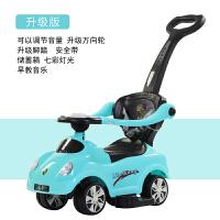 新款迈凯伦儿童扭扭车四轮宝宝溜溜车滑行车带音乐推杆护栏玩具车