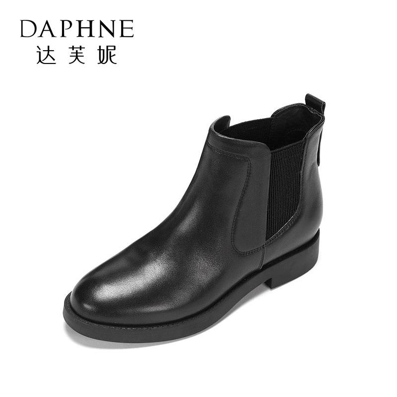 Daphne/达芙妮新款冬季短靴 头层牛皮时尚低跟舒适潮流女靴-