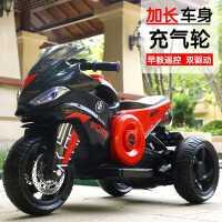 儿童电动摩托车三轮车男女宝宝可坐人童车大号电瓶车小孩子遥控车
