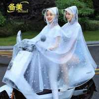 电动摩托车雨衣遮脸双人男女成人骑行电瓶车时尚透明母子防水雨披