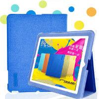 欧普瑞斯iPad4/3/2超薄磨砂皮套/炫彩保护套-超纤系列 iPad4保护套 iPad保护套 iPad2保护套/配件 iPad超薄树纹炫彩保护套【赠贴膜3件套】