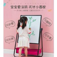 儿童画画板支架式小黑板白板家用宝宝无尘涂鸦写字板双面磁性幼儿