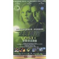 CSI(第一季+第二季):灭罪鉴证科・案影追踪+法医神探-犯罪现场调查(17碟DVD)