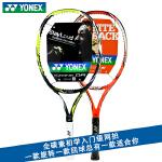 新款 YONEX/尤尼克斯网球拍VCORE SI 105 碳素网拍 男女单拍入门进阶