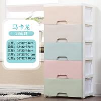 可移动抽屉式收纳柜 加厚大号塑料收纳箱宝宝衣柜玩具整理箱儿童储物柜子L