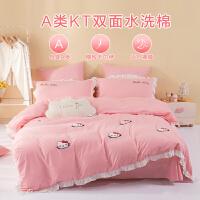 水星家纺 儿童A类全棉水洗抗菌三/四件套卡通印花纯棉床单被套床上用品 甜粉KT