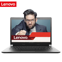 联想笔记本扬天V330-14,联想14英寸笔记本,i5-8250U/4G/128G SSD+500G/2G独显,全能商