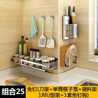 厨房置物架免打孔锅盖架锅架子壁挂式收纳架砧板架菜板架厨房用品
