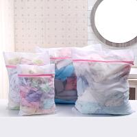 洗衣袋护洗袋细网组合套装清洗衣服文胸内衣洗衣机袋大号洗衣网袋
