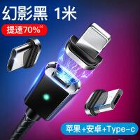 安卓流光数据线oppo网红手机充电器线vivo抖音同款苹果iphone华为Type-c小米