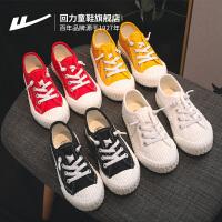 【3折价:59元】回力童鞋女童小白鞋子儿童帆布鞋男童鞋子2019新款透气板鞋布鞋潮