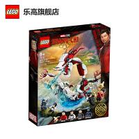 LEGO乐高积木 超级英雄系列76177 古村之战 8岁+电影周边儿童玩具 男孩女孩 生日礼物