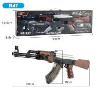 洛臣AK47男孩户外真人仿真电动连发下供玩具枪儿童玩具 S47