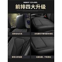 本田雅阁CRV缤智XRV思域冠道URV汽车坐垫全包四季通用座套