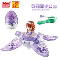 舞动公主陀螺儿童女孩玩具变形坨螺白雪公主灰姑娘