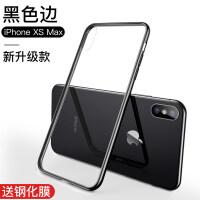 iPhone xs max手机壳苹果X新款XsMax玻璃iPhoneXR透明防摔XR套s硅胶iP Xs Max 【黑色边
