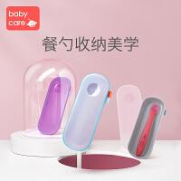 babycare婴儿勺子宝宝硅胶软勺收纳盒外出便携式新生儿辅食勺收纳