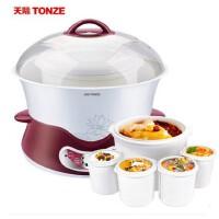 Tonze/天际 DGD40-40DWG 隔水电炖锅白瓷电炖盅煲汤锅 一锅五胆 一锅五胆 同时蒸炖