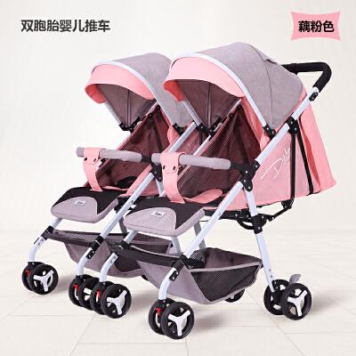 小孩子坐的小推车双胞胎婴儿推车轻便折叠可坐可躺可拆分二胎双人大小孩手推车A 藕粉色 可拆分